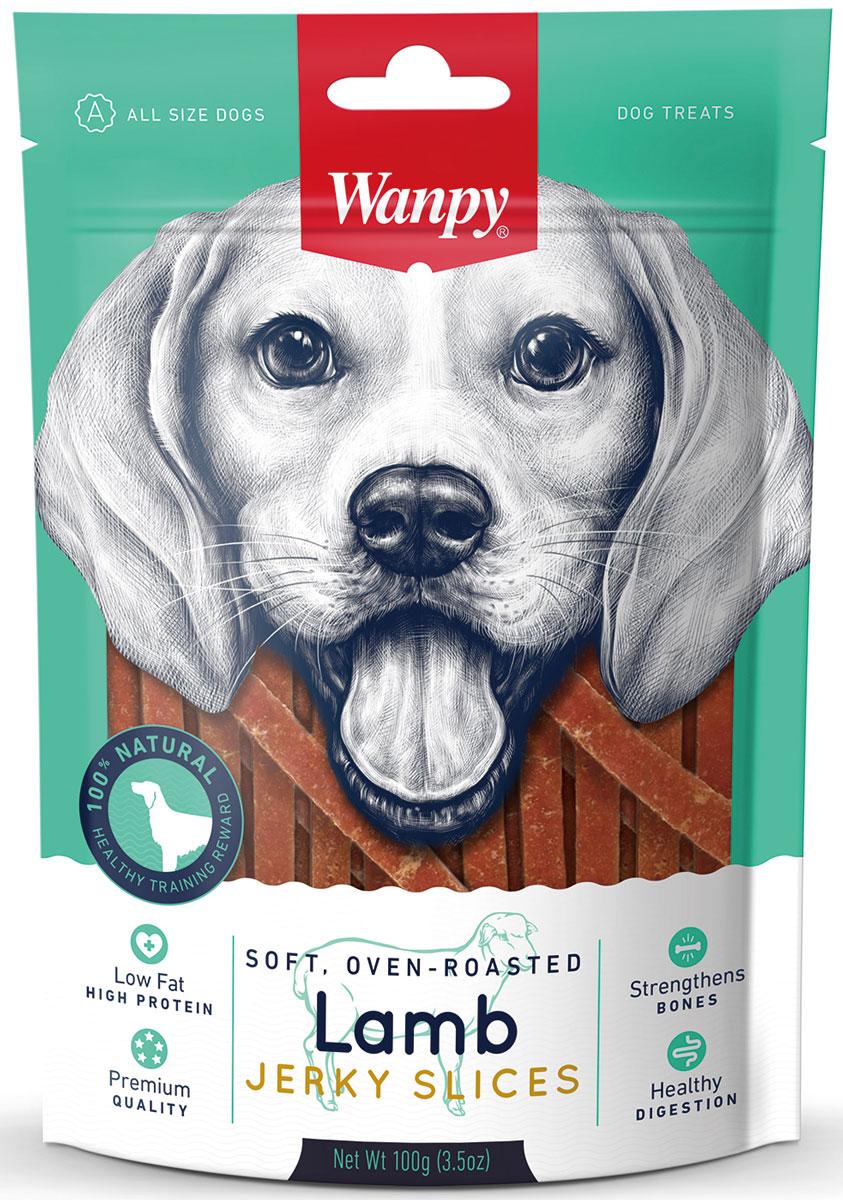 Лакомство для собак Wanpy Dog, соломка из мяса ягненка, 100 гLA-03SWanpy Dog лакомство соломка из мяса ягненка 100 г. Вкусное и натуральное лакомство для собак. Применение: давать в виде дополнения к основному питанию. У животного всегда должна быть свежая вода. Внимание! Абсорбент, находящийся внутри упаковки не подлежит скармлению животным, предназначен для предотвращения образования влаги внутри упаковки. ес упаковки 100г.Анализ компонентов: Сырой белок 38,0%; Сырой жир 17,0%; Клетчатка 0,5%; Зола 6,0%; Влага 15,0%Состав: ягненок, утка, глицерин, крахмал, сорбитол, растительный белок, пшеничная мука, соль, чесночный порошок, содержит разрешенные ЕС красителиРекомендации по кормлению: давать в виде дополнения к основному питанию. Свежая вода всегда должна быть доступна вашему питомцу.