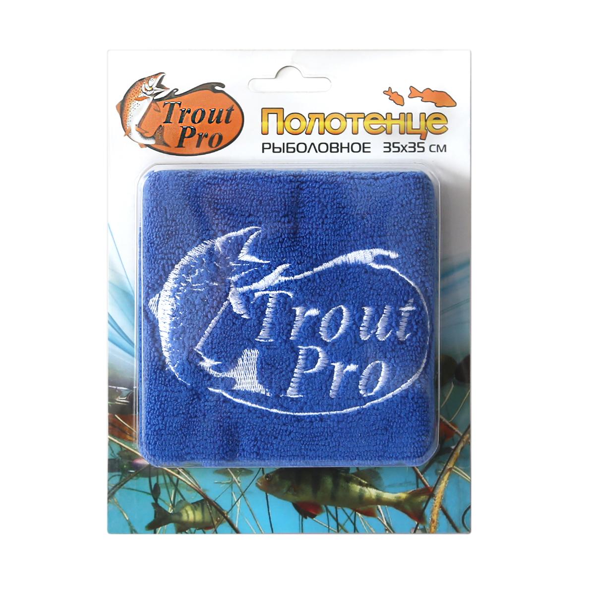 Полотенце Trout Pro рыболовное, цвет: синий, 35 х 35 см37973Рыболовное полотенце было создано специально для использования во время рыбалки, походов и путешествий. В конструкции имеется специальный люверс и карабин, который позволяет закрепить полотенце на одежде или туристическом снаряжении для быстрого доступа к нему. Изготовлено из микрофибры, что придало ему впитываемость в 7 раз больше, чем впитываемость обычного полотенца. Оно быстро сохнет и легко стирается. Полотенце занимает мало места в сложенном виде, поэтому необходимо будет выдлить минимум места в вашем рюкзаке. Стирать полотенце рекомендуется вручную слабым моющим средством в теплой воде.