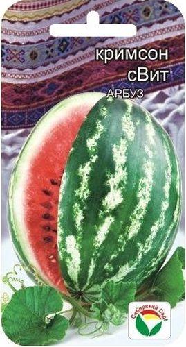 Семена Сибирский сад Арбуз. Кримсон свит, 5 штBP-00000168Один из лидеров рыночных продаж. Масса плода 9-13 кг. Мякоть густо-красная, очень сочная и сладкая, семена не крупные. Обладает прекрасной транспортабельностью. Можно выращивать в теплицах в районах неустойчивого земледелия. Посев семян на рассаду в средней полосе производят в конце апреля - начале мая. Высадка в грунт в июне по схеме 40-60 х 120-160 см. За 20-30 дней до окончания роста верхушки стебля прищипывают. К началу созревания полив прекращают.