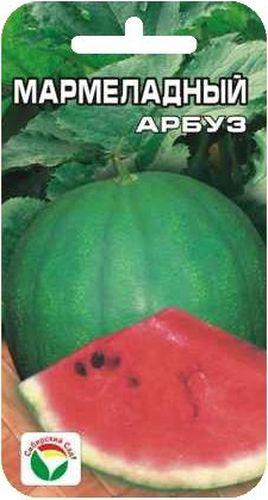 Семена Сибирский сад Арбуз. Мармеладный, 7 штBP-00000169Скороспелый сорт алтайской селекции для открытого грунта. Растение среднеплетистое. Плоды круглые, темно-зеленые с более темными полосами, массой 2-4 кг. Мякоть ярко-красная, мармеладно-плотная, сочная, сладкая. Благодаря скороспелости сорта плоды успевают созревать даже в открытом грунте. Семена сеют в конце мая на глубину 8-10 см либо на рассаду во второй половине апреля. Температура почвы не должна быть ниже +15°С. Всходы появляются на 9- 10 день. Рассаду не прищипывают, высадка в грунт по схеме 200x70 см. По мере роста растения формируют в один стебель. Дальнейший уход состоит из умеренного полива и подкормок растений комплексными минеральными удобрениями. Для ускорения процесса всхожести семян, оздоровления растений, улучшения завязываемости плодов рекомендуется пользоваться специально разработанными стимуляторами роста и развития растений.