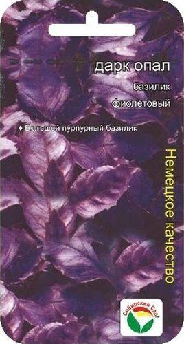 Семена Сибирский сад Базилик. Дарк Опал, 0,5 гBP-00000175Один из лучших сортов фиолетовых базиликов, обладающий насыщенным ароматом и особой декоративностью. Сорт родом из Италии, его другое название - Большой пурпурный сладкий базилик. Растение высотой 40-60 см, хорошо облиственное, с крупными темно-фиолетовыми ароматными листьями, богатыми эфирными маслами и каротином. Превосходно смотрится в блюдах в сочетании с зелеными видами базилика. Листья базилика употребляются в пищу в свежем и засушенном виде. Их используют при приготовлении блюд из макарон, в овощных салатах, в мясных и рыбных блюдах, для ароматизации солений и овощных консервов. Базилик прекрасно дополняет блюда из фасоли, гороха, бобов, томатов, шпината и квашеной капусты. Уксус с добавкой из листьев базилика придает пикантный привкус салатам и белым соусам. Измельченные листья можно добавлять также в творог, масло, омлеты и салат из крабов. Листья базилика содержат большое количество эфирных масел, которые обладают бактерицидным действием. Базилик...