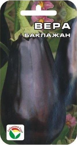 Семена Сибирский сад Баклажан. Вера, 20 штBP-00000178Скороспелый высокоурожайный сорт алтайских селекционеров. От всходов до технической спелости 110-115 дней. Растение компактное, высотой 50-60 см. Плоды грушевидной формы, ярко-фиолетовой окраски, длиной 10-15 см. Кожица тонкая, мякоть плода плотная, белая. Урожайность-до 3,5 кг с 1 м2. Сеют семена в феврале, во влажную землю, слегка придавливают и присыпают слоем торфа или песка. Закрывают пленкой до всходов. Всходы появляются на 15- 20 день. Оптимальная температура проращивания 22-24°С. Пикируют в фазе первого настоящего листа. Высадка в грунт, когда минует угроза первых весенних заморозков. На 1 кв. м. размещают 3 растения. Сорт хорошо реагирует на полив и подкормки комплексными минеральными удобрениями