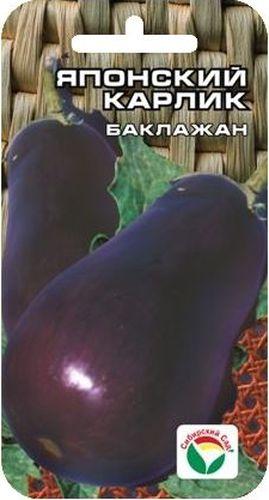 Семена Сибирский сад Баклажан. Японский карлик, 20 штBP-00000185Скороспелый, низкорослый, высокоурожайный сорт. Куст компактный, высотой до 40 см. Характеризуется высокой нагрузкой плодов на растении. Плоды ярко- фиолетовые, грушевидной формы, длиной до 18 см, массой до 300 г. Кожица тонкая, мякоть кремово-белая, нежная, без пустот и без горечи. Рекомендуется для выращивания в открытом грунте и пленочных укрытиях. Не требует формирования куста. Плотность посадки 5-7 растений на 1 м2. Сорт хорошо реагирует на полив и подкормки комплексными минеральными удобрениями. Для ускорения процесса всхожести семян, оздоровления растений, улучшения завязываемости плодов рекомендуется пользоваться специально разработанными стимуляторами роста и развития растений.