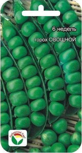 Семена Сибирский сад Горох. 6-недельBP-00000186Ультраскороспелый лущильный сорт. Растение среднерослое, высотой 45-55см. Бобы длиной 6-8 см, с 6-8 вкусными зелеными горошинами.