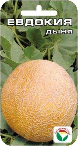 Семена Сибирский сад Дыня. Евдокия, 7 штBP-00000197Скороспелый сорт алтайской селекции для грунта. Растение среднеплетистое. Плоды шаровидной формы, желто-оранжевого цвета, массой до 2 кг. Мякоть ярко- оранжевая, с сильным дынным ароматом, тающая, с высоким содержанием сахаров и каротина. Сорт устойчив к неблагоприятным погодным условиям. Дыню выращивают посевом в грунт в мае или через рассаду. Сеют дыню в середине марта в торфяные горшочки. Оптимальная температура от посева до появления всходов 25-30°С, после появления всходов 15-17°С. Над 5-м листом рассаду прищипывают для образования боковых побегов. В грунт рассаду высаживают после окончания весенних заморозков. Полив и подкормки проводят в лунки, вокруг рассады, не смачивая листья и корневую шейку растений. Для ускорения процесса всхожести семян, оздоровления растений, улучшения завязываемости плодов рекомендуется пользоваться специально разработанными стимуляторами роста и развития растений.