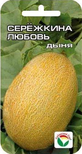 Семена Сибирский сад Дыня. Сережкина любовь, 5 штBP-00000198Скороспелый сорт алтайской селекции для открытого грунта. Растение среднеплетистое. Плоды удлиненно-овальной формы, желто-оранжевого цвета, массой до 2 кг. Мякоть ярко-оранжевая, с сильным дынным ароматом, тающая, с высоким содержанием сахаров и каротина. Сорт устойчив к неблагоприятным погодным условиям. Дыню выращивают посевом в грунт в мае или через рассаду. Сеют дыню в середине марта в торфяные горшочки. Оптимальная температура от посева до появления всходов 25-30°С, после появления всходов 15-17°С. Над 5-м листом рассаду прищипывают для образования боковых побегов. В фунт рассаду высаживают после окончания весенних заморозков. Полив и подкормки проводят в лунки, вокруг рассады, не смачивая листья и корневую шейку растений. Для ускорения процесса всхожести семян, оздоровления растений, улучшения завязываемости плодов рекомендуется пользоваться специально разработанными стимуляторами роста и развития растений.