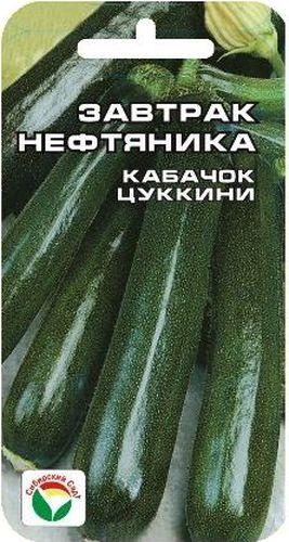 Семена Сибирский сад Кабачок. Завтрак НефтяникаBP-00000205Очень ранний , скороспелый сорт цуккини. Растение кустовое, компактное, открытого типа, что позволяет легко проводить сбор урожая. Плод цилиндрический, темно-зеленый, глянцевый, длиной 20-25см. Мякоть очень нежная, отличного вкуса. Имеет длительный период плодоношения.