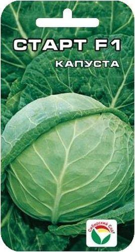 """Семена Сибирский сад """"Капуста белокочанная. Старт F1"""" BP-00000223"""