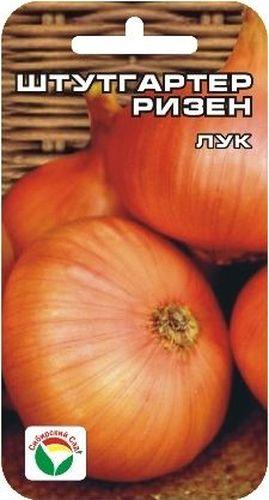 Семена Сибирский сад Лук репчатый. Штуттгартер ризенBP-00000252Раннеспелый сорт лука универсального назначения для выращивания в однолетней культуре из семян и двулетней культуре из севка. Луковица плоскоокруглая плотная, острого вкуса, массой 50-150 г. Сухие чешуи имеют коричнево-золотистую окраску, сочные — белую. Сорт однозачатковый, одногнездный, стабильно урожайный, пригоден для длительного хранения.В однолетней культуре лук выращивается через рассаду, либо семена высевают ранней весной на грядах, ширина междурядий - 20-30 см, глубина посева - 1,5-2 см. В фазе 2-3 листьев посевы прореживают, оставляя между растениями 3-4 см. Дальнейший уход заключается в регулярном поливе и подкормках. С июля подкормки и поливы прекращают.Для ускорения процесса всхожести семян, оздоровления растений, улучшения завязываемости плодов рекомендуется пользоваться специально разработанными стимуляторами роста и развития растений.