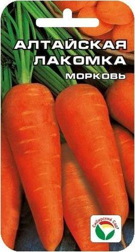Семена Сибирский сад Морковь. Алтайская лакомка, 2 гBP-00000256Один из самых сладких сортов моркови! Характеризуется оптимальным сочетанием высоких вкусовых достоинств корнеплодов и способностью формировать урожай при самых экстремальных условиях выращивания. Сорт способен обеспечить продукцией при отсутствии полива и тщательного ухода, так как имеет высокую экологическую приспособленность к сибирским условиям. Имеет корнеплоды удлиненно-конической формы, до 20 см длиной, с закругленным кончиком. Красно-оранжевая мякоть с содержанием каротина и сахаров обеспечивает нежный морковный вкус. Корнеплоды способны лежать до следующего урожая без потерь вкусовых и товарных качеств. Для ускорения процесса всхожести семян, оздоровления растений, улучшения завязываемости плодов рекомендуется пользоваться специально разработанными стимуляторами роста и развития растений.