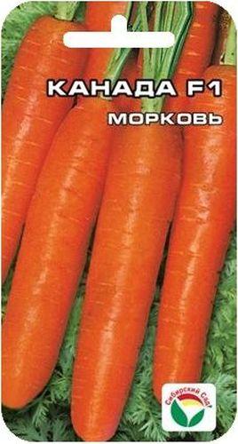 Семена Сибирский сад Морковь. Канада F1BP-00000262Отличный среднеспелый высокоурожайный гибрид для длительного хранения и всех видов переработки. Характеризуется выровненными высокотоварными корнеплодами длиной до 25 см, диаметром 4-5 см, массой 130-170гр.