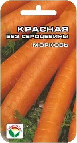 Семена Сибирский сад Морковь. Красная без сердцевины, 2 гBP-00000264Сорт среднеранний. Корнеплоды цилиндрические, тупоконечные. Мякоть красно- оранжевая, сочная, нежная, сладкая, сердцевина практически отсутствует, плотно соединена с мякотью. Масса корнеплода 130-210 г, длина 19-21 см, диаметр 2-3 см, длина ботвы - 40 см. Сорт рекомендуется использовать для потребления в свежем виде, переработки и на хранение. Для ускорения процесса всхожести семян, оздоровления растений, улучшения завязываемости плодов рекомендуется пользоваться специально разработанными стимуляторами роста и развития растений.