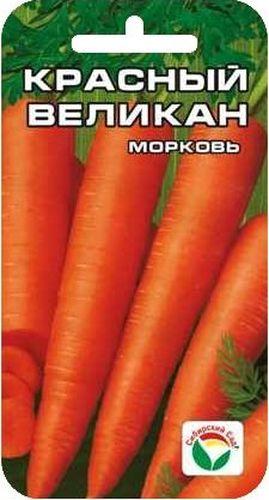 """Семена Сибирский сад """"Морковь. Красный великан"""", 2 г BP-00000265"""