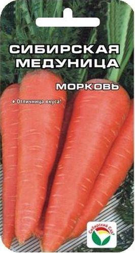 Семена Сибирский сад Морковь. Сибирская медуница, 2 гBP-00000274Среднеспелый сорт сибирской селекции, отличающийся великолепным сладким вкусом корнеплодов. Предназначен для использования в свежем виде, хранения и всех видов переработки, приготовления вкусных сладких соков для детей и взрослых. Формирует оранжево-красные конусовидные корнеплоды длиной до 16 см, массой до 200 г с сочной сладкой мякотью. Сорт приспособлен к суровым сибирским условиям, хорошо формирует урожай даже при недостаточном уходе. Сорт прекрасно хранится в зимний период с сохранением всех товарных качеств. Семена высевают в грунт на глубину 1-1,5 см рано весной и под зиму, с междурядьями 25 см и расстоянием между растениями в рядке 3-4 см. Предпочитает хорошо окультуренные легкие почвы, требует своевременного прореживания в начальный период роста и 2-3-кратного междурядного рыхления в течение вегетации, обеспечения достаточного полива.