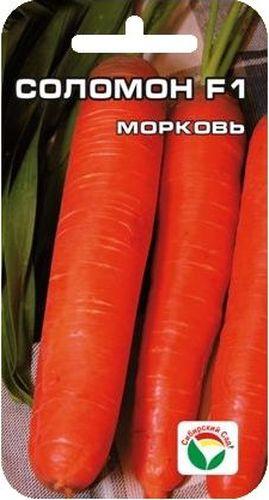 Семена Сибирский сад Морковь. Соломон F1, 2 гBP-00000276Среднеспелый гибрид, с очень крупными плодами цилиндрической формы, длиной 20-25см. Корнеплоды выровненные, ярко-оранжевые, прекрасно хранятся.