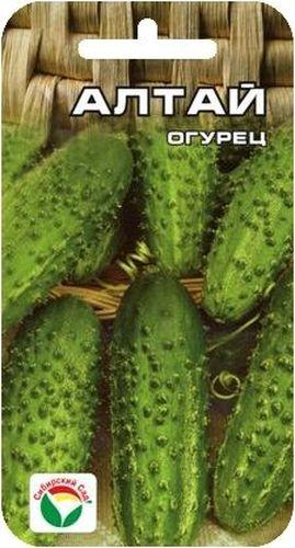 Семена Сибирский сад Огурец. АлтайBP-00000280Скороспелый, среднеплетистый сорт для открытого грунта. Плоды массой 90-120гр, зеленец крупнобугорчатый, белошипый, универсального назначения.