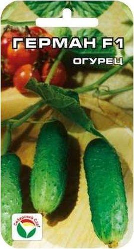 Семена Сибирский сад Огурец. Герман, 5 штBP-00000286Очень ранний партенокарпический высокоурожайный гибрид. Может образовывать до 7 плодов в одном узле. Плоды выровненные, плотные, без горечи. Предназначен для употребления в свежем виде и для переработки. Устойчив к вирусу огуречной мозаики, кладоспориозу и мучнистой росе.