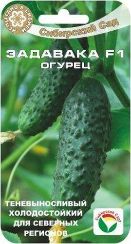 "Семена Сибирский сад ""Огурец. Задавака"", 7 шт BP-00000291"