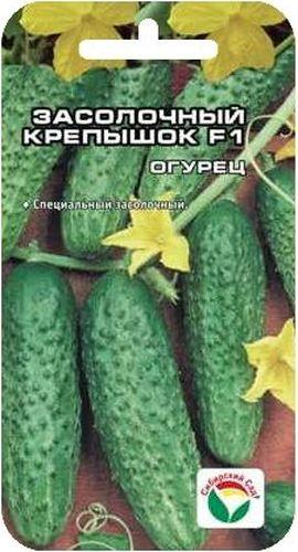 """Семена Сибирский сад """"Огурец. Засолочный крепышок"""", 7 шт BP-00000293"""
