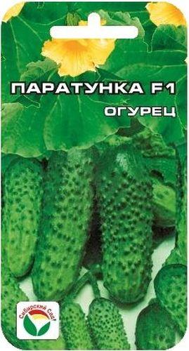 Семена Сибирский сад Огурец. Паратунка, 5 штBP-00000309Замечательный короткоплодный раннеспелый самоопыляемый гибрид. От всходов до начала плодоношения 40-43 дня. Отличается устойчивостью к температурным стрессам. Плодоношение пучковое, в одном узле формируется 2-3 цилиндрических среднебугорчатых зеленца, длиной 7-8 см, генетически без горечи. Вкусовые качества свежих и консервированных плодов отличные. Товарность и транспортабельность высокие. Гибрид устойчив к основным заболеваниям огурца, рекомендуется для выращивания как в защищенном, так и в открытом грунте. Урожайность достигает 11-14 кг с 1 м2. Посев на глубину 1,5-2 см. Оптимальная температура почвы для прорастания семян 23-25°С. Плотность посадки 3 растения на 1 м2. Растение укрывают пленкой, подвязывают к шпалере. Полив и подкормка органическими минеральными удобрениями в процессе вегетации. Сбор урожая через каждые 3-5 дней. Для ускорения процесса всхожести семян, оздоровления растений, улучшения завязываемости плодов рекомендуется пользоваться...