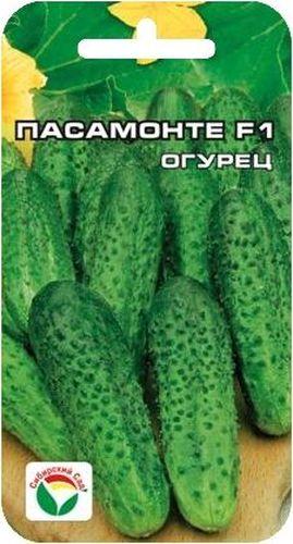 Семена Сибирский сад Огурец. ПассамонтеBP-00000311