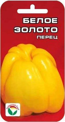 Семена Сибирский сад Перец. Белое золото, 10 штBP-00000327Новый особо крупноплодный, раннеспелый сорт перца. Куст высотой 40-50 см. Плоды гигантские, кубовидной формы, массой до 450 г, светящейся жемчужно- желтой окраски. Толщина стенки до 10 мм. Нежно-пряного вкуса. Сорт универсального назначения для теплиц и открытого грунта. Посев на рассаду производят за 60-70 дней до высадки растений на постоянное место. Оптимальная постоянная температура прорастания семян 26-28°С. При высадке в грунт на 1 м2 размещают до 5-6 растений. Сорт хорошо реагирует на полив и подкормки комплексными минеральными удобрениями. Для ускорения процесса всхожести семян, оздоровления растений, улучшения завязываемости плодов рекомендуется пользоваться специально разработанными стимуляторами роста и развития растений.