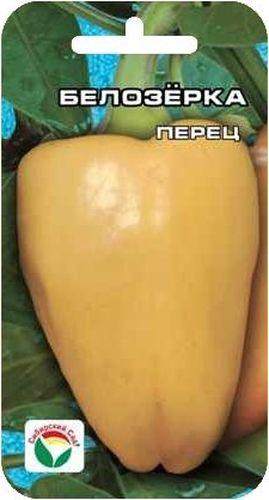 Семена Сибирский сад Перец. БелозёркаBP-00000328Популярный среднеранний сорт, великолепно плодоносящий в различных климатических условиях. Плоды конусовидные, двух или трехгранные, бело-кремовые, массой 95-140гр. Имеют очень приятный аромат.