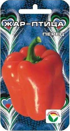 Семена Сибирский сад Перец. Жар-птица, 15 штBP-00000335Среднеранний урожайный сорт с крупными плодами кубовидной формы. Сорт предназначен для выращивания в открытом и защищенном грунте. Высота растения от 0,7 до 1,2 м в зависимости от условий выращивания. Плоды крупные, массой до 200 г, ярко-красного цвета. Толщина стенки - до 9 мм. Сорт хорошо реагирует на полив и подкормки комплексными минеральными удобрениями. Для ускорения процесса всхожести семян, оздоровления растений, улучшения завязываемости плодов рекомендуется пользоваться специально разработанными стимуляторами роста и развития растений.