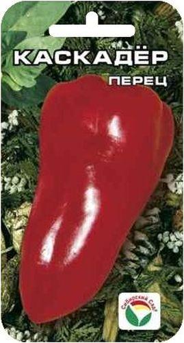 Семена Сибирский сад Перец. Каскадер, 15 штBP-00000341Раннеспелый сорт сладкого перца для открытого грунта и пленочных укрытий. Глядя на аккуратный куст высотой до 30 см, поражаешься выросшему на нем урожаю крупных, массой до 140 г, красных глянцевых плодов. Плоды конусовидной формы, с толщиной стенки до 6 мм, очень вкусные и ароматные. Урожайность сорта высокая, до 10 плодов на кусте. Сорт пригоден как для употребления в свежем виде, так и для всех видов переработки. Посев на рассаду производят за 60-70 дней до высадки растений на постоянное место. Оптимальная постоянная температура прорастания семян 26-28°С. При высадке в грунт на 1 м2 размещают до 5-6 растений. Сорт хорошо реагирует на полив и подкормки комплексными минеральными удобрениями. Для ускорения процесса всхожести семян, оздоровления растений, улучшения завязываемости плодов рекомендуется пользоваться специально разработанными стимуляторами роста и развития растений.