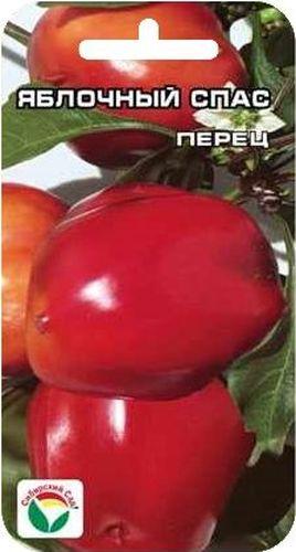 Семена Сибирский сад Перец. Яблочный спас, 15 штBP-00000364Скороспелый сорт сибирских селекционеров, технические характеристики которого обязательно привлекут внимание любителей сладкого перца. Куст высотой до 40 см, букетной формы плодоношения. Плоды округло-кубовидные, четырехгранные, гладкие, душистые, как яблоки, средней массой 100-120 г, плотные, лежкие. Налив и созревание плодов происходит практически одновременно, обеспечивая дружную и раннюю отдачу урожая. Сорт идеально подходит для приготовления фаршированных перцев, салатов и других видов переработки. Рекомендуется для выращивания в открытом грунте и под пленочными укрытиями. Урожайность сорта до 1,5 кг с растения. Посев на рассаду производят за 60-70 дней до высадки растений на постоянное место. Оптимальная постоянная температура прорастания семян 26-28°С. При высадке в грунт на 1 м2 размещают 5-7 растений. Сорт хорошо реагирует на полив и подкормки комплексными минеральными удобрениями.