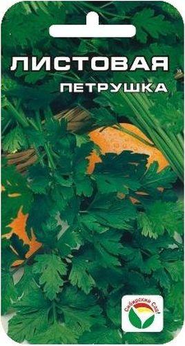 Семена Сибирский сад Петрушка. ЛистоваяBP-00000368Среднеспелый сорт. Дает мощную зеленую розетку. Листья крупные, ярко-зеленые, сочные. Сорт зимостойкий, быстро отрастает после срезки.