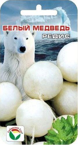 Семена Сибирский сад Редис. Белый медведь, 2 гBP-00000372Крупный, сочный сорт сибирской селекции. Сорт среднеспелый, плоды округлые, белые, сочные и плотные. Характеризуются приятным полуострым вкусом, устойчивостью к цветушности и дряблению. Хорошо приспособлен к условиям Западной Сибири и Алтая. Пригоден для посадки в весенний и летне-осенний период. Для ускорения процесса всхожести семян, оздоровления растений, улучшения завязываемости плодов рекомендуется пользоваться специально разработанными стимуляторами роста и развития растений. Вес: 2 г.