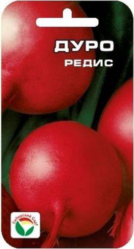 Семена Сибирский сад Редис. Дуро (суперкрупный), 2 гBP-00000379Раннеспелый суперкрупный сорт редиса (срок 20-25 дней). Корнеплоды розово- красные, диаметром до 10 см. Мякоть белая, сочная, сладкая, слабоострого вкуса. Сорт не склонен к цветушности, отличается стабильной урожайностью, способностью длительное время сохранять товарные качества плодов. Посев производят с ранней весны до конца августа на глубину 1-2 см по схеме 7х7 см. Для ускорения процесса всхожести семян, оздоровления растений, улучшения завязываемости плодов рекомендуется использовать специально разработанные стимуляторы роста и развития растений. Вес: 2 г.