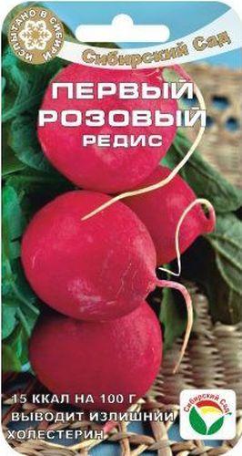 Семена Сибирский сад Редис. Первый розовый, 2 гBP-00000388Оригинальный раннеспелый сорт редиса с нежной розовой окраской. Ровные корнеплоды диаметром около 3 см порадуют плотной, хрустящей сочной мякотью среднеострого вкуса. Масса корнеплода 20-25 г. Рекомендован для выращивания в открытом грунте для ранних сборов на пучок. Высевается ранней весной при прогревании почвы до 8-10°С, на глубину 1,5 см. Хорошо растет на любой не слишком тяжелой почве. Лучшие по качеству корнеплоды получаются на освещенных и хорошо увлажненных участках. Требует равномерного полива весь период вегетации и прореживания в начальный период роста. Вес: 2 г.