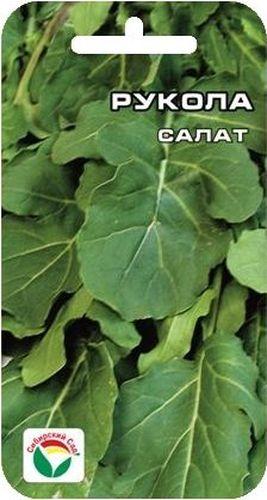 Семена Сибирский сад Салат. Рукола, 0,5 гBP-00000409Деликатесное салатное растение с сочными перистыми листьями, собранными в прикорневую розетку высотой до 60 см. Имеет ярко выраженный аромат и острый горчично-ореховый привкус. Листья руколы добавляют в салаты, пиццу, используют как острый гарнир к мясным и рыбным блюдам. Рукола обладает мочегонным, лактогенным, антибактериальным действием, стимулирует работу желудочно-кишечного тракта, способствует улучшению аппетита, благоприятствует усвоению пищи, укрепляет нервную систему, стабилизирует кровяное давление. Рукола - очень неприхотливое растение, ее легко можно вырастить из семян в горшке на подоконнике или в открытом грунте на даче. Высаживать на подоконнике можно с марта, а в открытой почве в средней полосе России - с середины апреля. Необходимо придерживаться расстояния между растениями в ряду 8-10 см. а между рядами - 30-40 см. Руколу необходимо поливать через день, никакого другого ухода не требуется. Тогда вы целое лето и осень сможете наслаждаться ее...