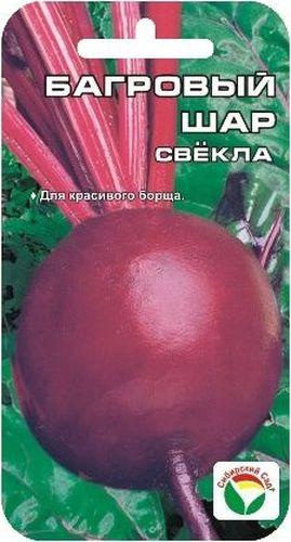 Семена Сибирский сад Свекла. Багровый шар, 2 гBP-00000412Среднеспелый урожайный сорт с шаровидными выровненными корнеплодами массой 150-190 г. Красивые плоды с аккуратной розеткой листьев имеют темно- бордовый цвет мякоти без колец, вкусные и сочные, быстро варятся, прекрасно хранятся. Урожайность и товарность стабильно высокие. Сорт предназначен для использования в домашней кулинарии, длительного хранения и переработки. Посев в мае по схеме 15х30 см.