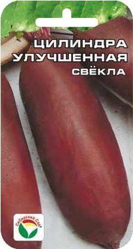 """Семена Сибирский сад """"Свекла. Цилиндра улучшенная"""" BP-00000420"""