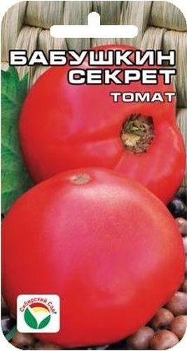 Семена Сибирский сад Томат. Бабушкин секрет, 20 штBP-00000436Приятный сюрприз для садоводов - очень крупноплодный сорт томата сибирской селекции, со сладкими и мясистыми плодами массой до 1 кг, среднеспелый. Для пленочных укрытий и теплиц, требует формирования куста и подвязки. Растение высотой 150-170 см, индетерминантного типа. Плоды плоскокруглые, красно- малинового цвета, малосеменные, отличных вкусовых качеств. Прекрасно подходят для потребления в свежем виде и зимних заготовок. Посев на рассаду производят за 50-60 дней до высадки растений на постоянное место. Оптимальная постоянная температура прорастания семян 23-25°С. При высадке в грунт на 1 м2 размещают 2-3 растения. Для получения наиболее крупных плодов требуется своевременное пасынкование. Сорт хорошо реагирует на полив и подкормки комплексными минеральными удобрениями. Для ускорения процесса всхожести семян, оздоровления растений, улучшения завязываемости плодов рекомендуется пользоваться специально разработанными стимуляторами роста и развития...