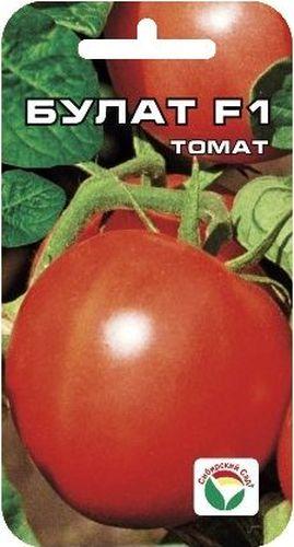 Семена Сибирский сад Томат. Булат F1BP-00000454Ультраранний. Высота растения не превышает 85см, отдача урожая дружная и продолжительная. Плоды округлые, красные, плотные, транспортабельные. Масса томатов до 200гр.