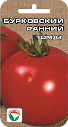 Семена Сибирский сад Томат. Бурковский раннийBP-00000455Раннеспелый, до 200гр, круглый, красный до 50см. Скороспелый, удобный для выращивания в открытом грунте.