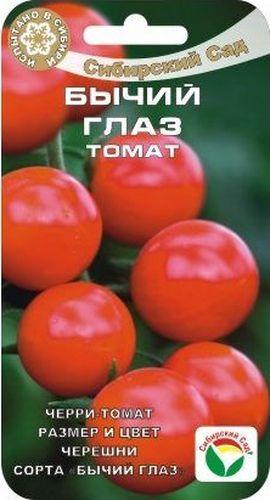 Семена Сибирский сад Томат. Бычий глаз, 20 штBP-00000456Новый сорт раннего (90-95 дней) срока созревания. Украсит ваш участок и угостит сладкими и сочными плодами. Темно-бордовые томаты, напоминающие черешню понравится любителям оригинального и нового. Рекомендуется для выращивания в защищенном грунте. Куст необыкновенно декоративен, сделает вашу теплицу красивой и нарядной. Растение индетерминантное, высотой до 2 м. Две первые кисти простые, с 10- 12 округлыми томатами массой до 30 г, последующие кисти с 30-40 плодами. Созревание томатов в кисти почти одновременное, сбор можно вести укороченными кистями и отдельными плодами. Отличается повышенным содержанием ликопина и сахаров (более 4,5%), сочетая прекрасный вкус и дополнительную пользу для организма. Используется для еды в свежем виде, декорирования различных блюд, превосходны для консервации. При необходимости защиты от фитофтороза и альтернариоза рекомендуется проводить профилактические обработки томатов. Первое опрыскивание - в стадии 4-6...