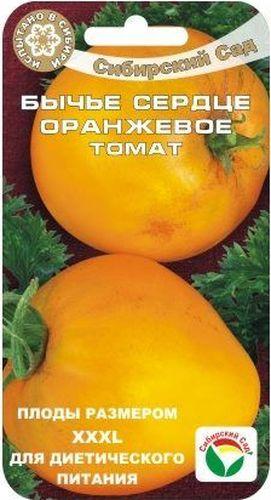 Семена Сибирский сад Томат. Бычье сердце оранжевое, 20 штBP-00000459Среднеспелый урожайный крупноплодный сорт для отрытого и защищенного грунта. Привлекателен большими сердцевидными плодами оранжевого цвета, хорошим вкусом, достойной урожайностью. Содержит меньшее количество кислот, что важно для питания людей с проблемами желудочно-кишечного тракта. Период вегетации от всходов до начала созревания 110-120 дней. Урожайность - 3,5-5 кг с растения в открытом грунте и до 8 кг с растения в защищенном грунте. Рекомендуется для салатов и других блюд, может использоваться для консервации. Сорт индетерминантный, высотой 110-160 см. В кисти формируются 4 - 6 плодов сердцевидной формы, каждый массой 300-400 г, ярко-оранжевого цвета, превосходных вкусовых качеств. Лежкость плодов хорошая. Сорт хорошо реагирует на регулярный полив и подкормки комплексными удобрениями в процессе вегетации. При необходимости защиты от фитофтороза и альтернариоза рекомендуется проводить профилактические обработки томатов. Первое опрыскивание - в стадии 4-6...