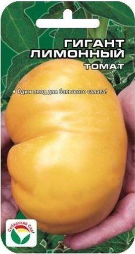 Семена Сибирский сад Томат. Гигант лимонныйBP-00000484Среднеспелый крупноплодный сорт. Высота растения в открытом грунте около 1,5м. Самые крупные плоды могут достигать 900 гр. Плоды ярко-желтого цвета, приплюснуто-овальной формы, мясистые, сладкие. Люди с тонким обонянием заметят присутствие легкого лимонного аромата.