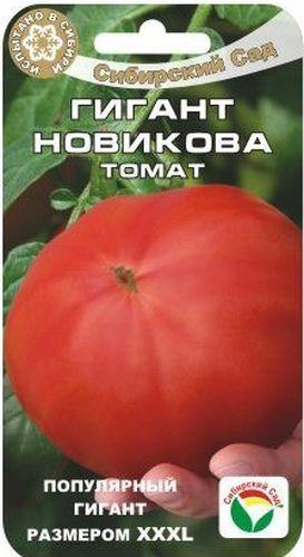 Семена Сибирский сад Томат. Гигант Новикова, 20 штBP-00000485Широко известный индетерминантный сорт российской селекции среднераннего срока созревания. Популярен благодаря крупным, очень вкусным мясистым плодам и гарантированно высокой урожайности сорта. Рекомендуется для выращивания в теплицах. Плоды салатного типа, с большим количеством мякоти, используются в свежем виде и для приготовления соков и соусов. Растение высотой до 2 м. В каждом соцветии формируется 4-6 плодов. Плоды огромные, плоскоокруглые, розовые с малиновым опенком, многокамерные, плотные. Средняя масса 500-600 г, но встречаются гиганты весом до 1,5 кг. Мякоть томатов сахаристая, сладкая, с кислинкой и нежным ароматом. Плоды неплохо хранятся. Урожайность сорта достигает 5-6 кг с растения. Сорт требует подвязки и пасынкования, желательно проводить нормировку двух нижних соцветий, оставляя на них не более 4 завязей. Усиленные подкормки минеральными удобрениями положительно сказываются на урожайности сорта. При необходимости защиты от...