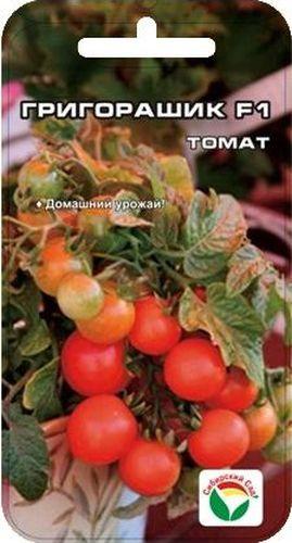 Семена Сибирский сад Томат. Григорашик, 15 штBP-00000488Томат Григорашик – гибрид для декоративного выращивания, балконной и горшечной культуры. Ранний, супердетерминантный, штамбового типа. Крепкий компактный кустик высотой всего 25-30 см с густой сильногофрированной темно-зеленой листвой формирует кисти из 6-8 плодов, и уже через 88-90 дней одарит хозяев красивыми круглыми интенсивно - красными томатами массой 30-35 грамм. Не затрачивая больших усилий даже дома можно получить неплохой урожай и полюбоваться красивыми растениями.