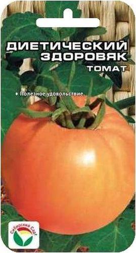 Семена Сибирский сад Томат. Диетический здоровяк, 20 штBP-00000499Среднеранний детерминантный сорт, совокупная характеристика которого очень интересна и тем, кто более внимательно относится к своему здоровью, и просто любителям вкусных, больших, мясистых томатов. Округлые ровные плоды цвета янтарного меда содержат минимум кислот и, соответственно, минимально раздражают слизистую желудка. Из одного-двух плодов массой 300- 500 г с высоким содержанием каротина можно приготовить полезный и вкусный салат на всю семью. Впечатляет и потенциальная урожайность сорта. Растение высотой до 1,5 м в закрытом фунте (до 1 м на открытых грядах), низко и часто закладывает кисти с 4-5 достаточно крупными плодами. Урожайность достигает 5 кг с растения. Посев на рассаду производят за 60-70 дней до высадки растений на постоянное место. Оптимальная постоянная температура прорастания семян 23-25°С. При высадке в фунт на 1 м2 размещают 2-3 растения. Сорт хорошо реагирует на полив и подкормки комплексными минеральными удобрениями. Требует ...