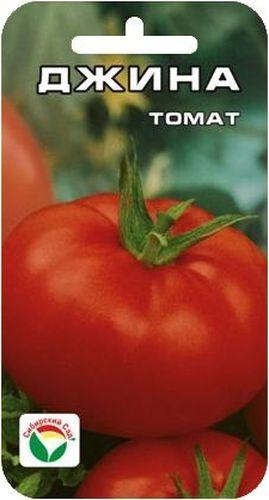 Семена Сибирский сад Томат. ДжинаBP-00000501Среднеранний, до 350гр, красный, круглый, до 50см. Неприхотливый сорт для открытого грунта с ровными, довольно, крупными мясистыми плодами.