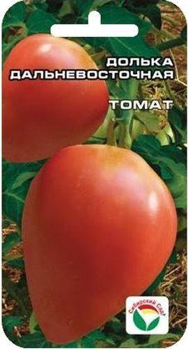 Семена Сибирский сад Томат. Долька дальневосточная, 20 штBP-00000505Среднеспелый сорт сибирских селекционеров для теплиц и открытого грунта. Сорт стабильно урожаен в разные годы, отличается на редкость красивыми плодами изящной правильной формы и практически идеальным вкусом томатов, утерянным у многих новых сортов и гибридов. Куст детерминантный, плоды удлиненно-овальные, малиновой окраски. Масса колеблется от 100 до 300 г, что позволяет одновременно насладиться вкусными крупными свежими томатами и заняться домашним консервированием более мелких плодов. Посев на рассаду производят за 50-60 дней до высадки растений на постоянное место. Оптимальная постоянная температура прорастания семян 23-25°С. При высадке в грунт на 1 м2 размещают 3 -5 растений. Сорт хорошо реагирует на полив и подкормки комплексными минеральными удобрениями. Выращивается в 1-2 стебля с подвязкой и пасынкованием.