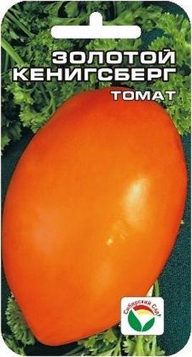 Семена Сибирский сад Томат. Золотой Кенигсберг, 20 штBP-00000520Среднеспелый сорт для теплиц и пленочных укрытий. Растение индетерминантное, высотой 1,5-1,8 м, в открытом грунте 1,2-1,5 м. Характеризуется хорошей завязываемостью плодов в теплице. Соцветия формируются через лист. Сорт обильный, на кисти до 5-6 плодов овально- удлиненной формы, золотистого цвета, массой до 300 г, первые до 450 г. Плоды очень ровные, плотные, малосеменные. Прекрасно подходят для употребления в свежем виде и цельно-плодного консервирования.