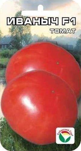Семена Сибирский сад Томат. Иваныч, 15 штBP-00000522Ультраранний розовоплодный гибрид (от всходов до начала созревания 90 дней) для производства ранней продукции в пленочных теплицах и открытом грунте. Растение детерминантное, компактное, высотой 70 см. Первое соцветие закладывается над 5-м листом. Кисть с 5-6 плодами. Плоды плоско-округлые, ярко- розовые, крупные, массой до 200 г, плотные, блестящие, транспортабельные. Урожайность за первые два сбора 11-12 кг/м2, общая 18-20 кг/м2. Назначение универсальное. Ценится за высокую стабильную урожайность, раннее и дружное созревание, отличные вкусовые и товарные качества плодов, устойчивость к заболеваниям. Выращивается в открытом и защищенном грунте. Высаживают 50-дневную рассаду с расстоянием в ряду 25-30 см, между рядами - 50-90 см. Формируют в 1-2 стебля.